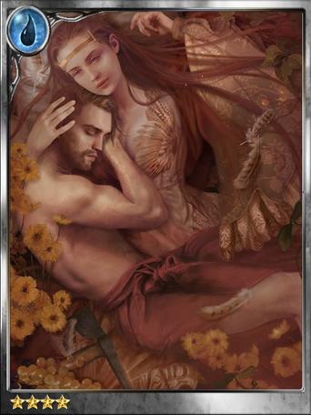 (Service) Minerva, Pitying the Poor