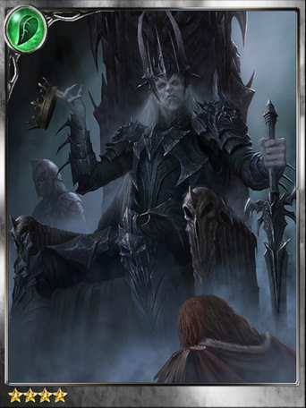 (Chain) Grance the Traitor King