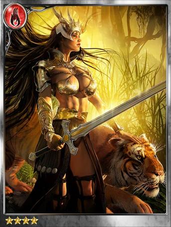 (Tenacious) Amazon Queen Hippolyte