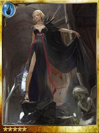Cataclysmic Lancer Naomi