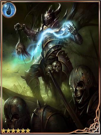 (Stygian) Nighttide Champion Aither
