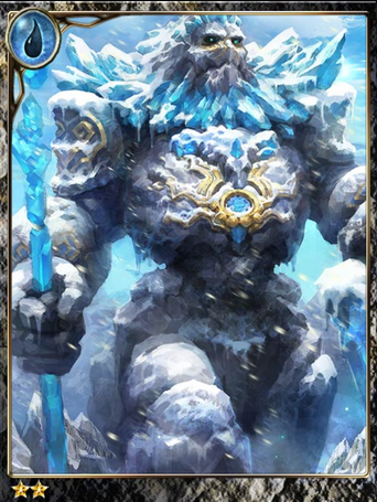 (Crag) Mountain Snow Cloud Titan
