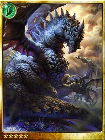 Dragon Guru Lowegr