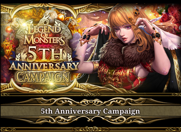 File:5th Anniversary Campaign.png