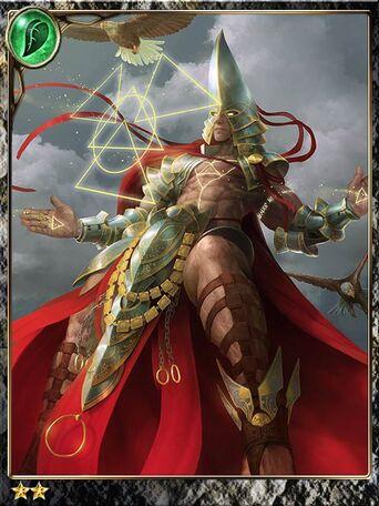 (Dogfighter) Sky Warrior Aksana