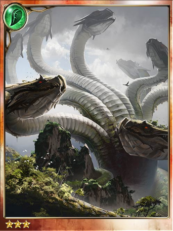 Consecrated Dragon Ladon