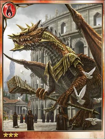 Sagacious Dragon Warrior