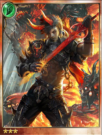 Volteka, Fire City Demon