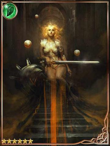 File:(Unsatisfied) Warrior Queen Amanda.png