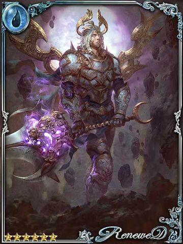 File:(Hungry Edge) Corshar, Sword's Fool.jpg