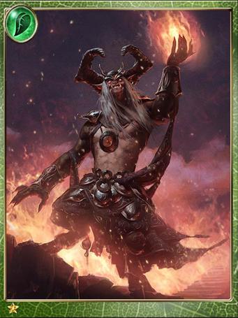 Hellflame-born Fiend