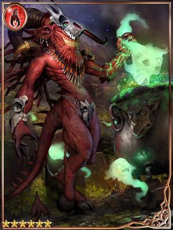 (Destinct) Profligate Devil Cozmot