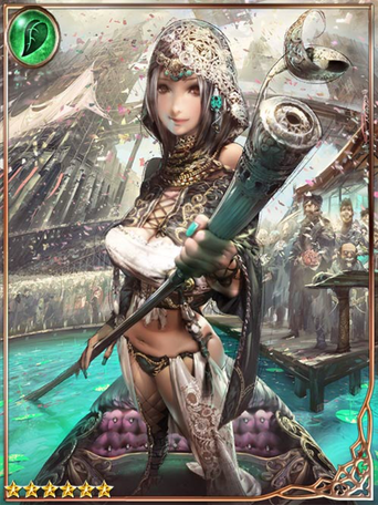 (Hospitable) Aberra, Waterway Fairy