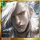 Devoted Ice Prince Aegir thumb