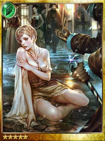 Long-suffering Fantine