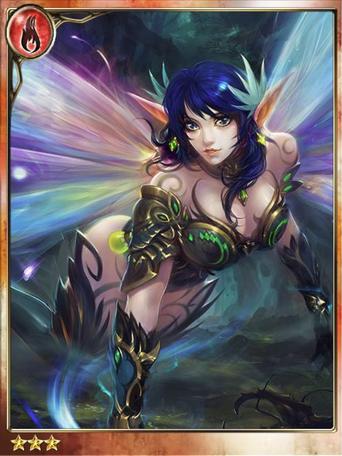 Vibrant-Winged Risa