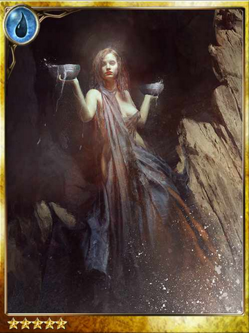 File:Tidal Goddess Seil.png