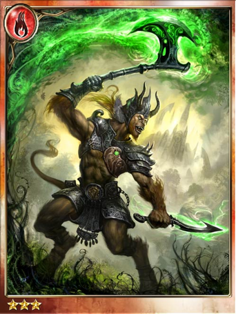 Zairic Antagonist