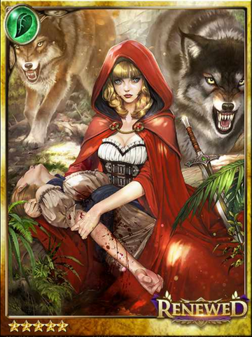 File:(Trembling) Red Wolf-Riding Hood.png