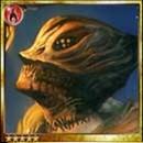File:Dune Watcher Audiard thumb.jpg