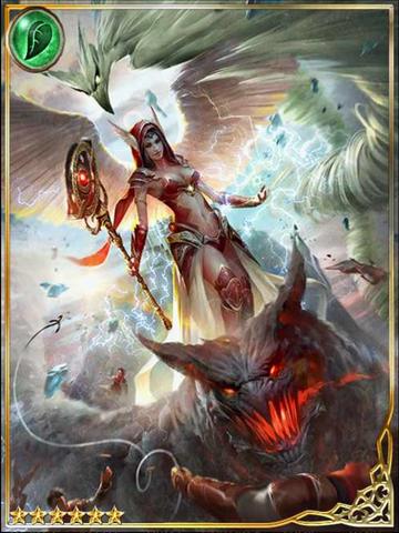 File:(Lancewind) Summit Goddess Aegana.png