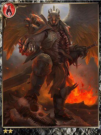 (Immutable) Cruel Angel Eric