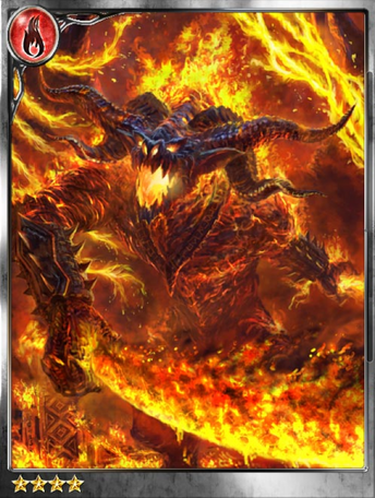 (Inferno) Firelord Balrog