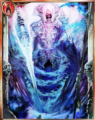Gatekeeper of Flame