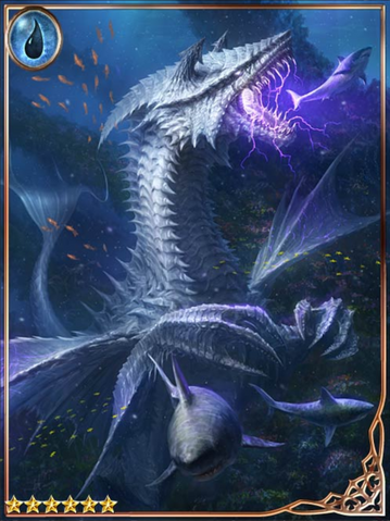 File:(Unseen) Ocean Dragon in the Depths.png