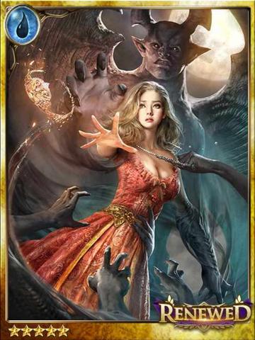 File:(Unaware) Mélisande, Demon Within.png