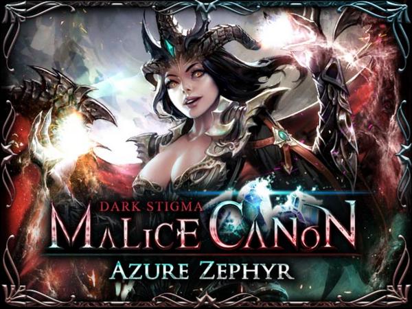 File:Azure Zephyr.png