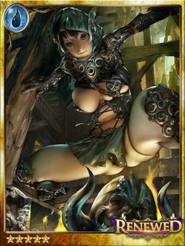 File:(Apprehensive) Eve, New Assassin.png