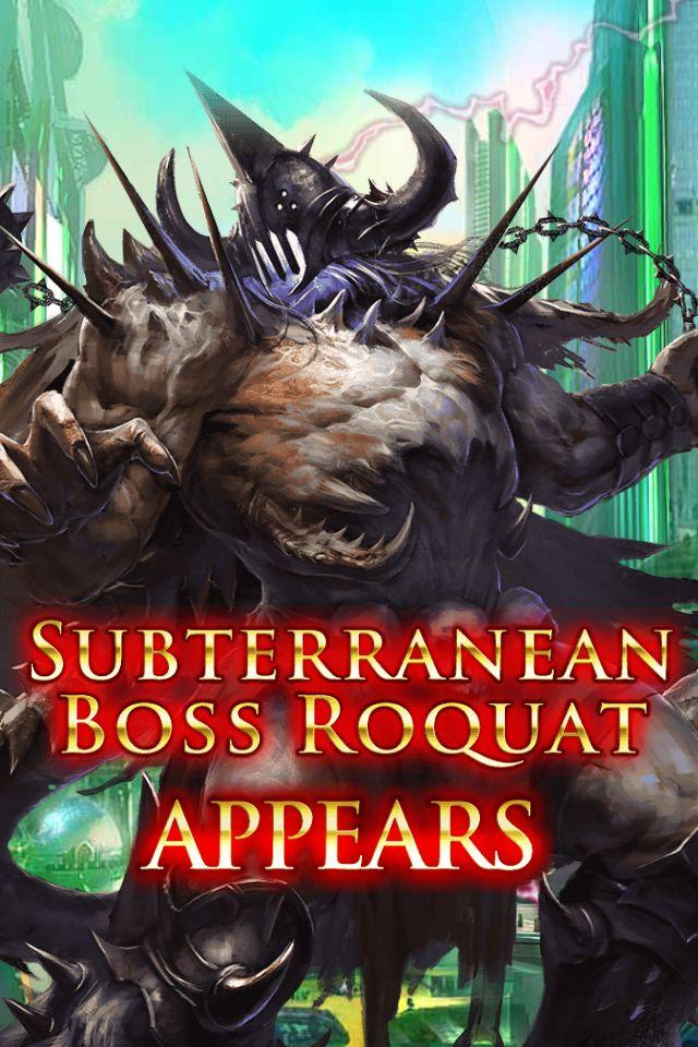 Subterranean Boss Roquat