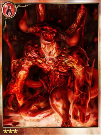 Wildfire Daemon