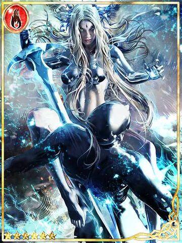 File:(Godslaying) Perfect Blade Trigleam.jpg