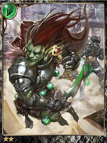 (Ruse) Mean Arena Goblin