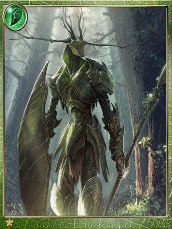 Grove Disciple Green Gully