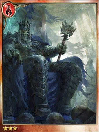 Phantasmic Emperor