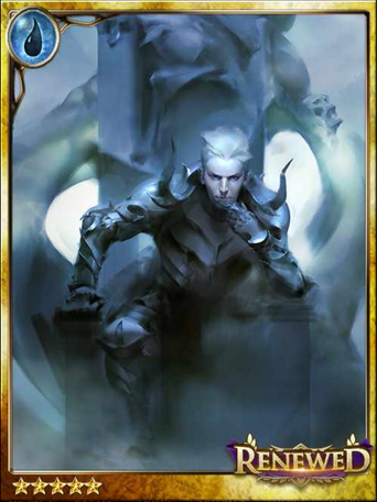 (Gelid) Boreas of the Northern Wind
