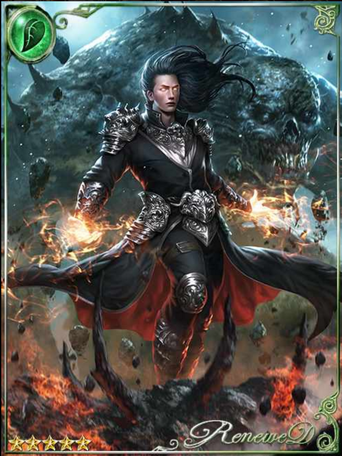 (Subjection) Koshi, Demon Master