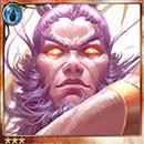 Kubera, the Rakshasa King thumb