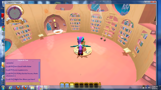 File:Twilight's interior.png