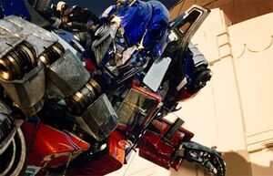 Optimus look