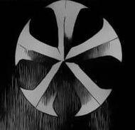 Vandenreich Symbol
