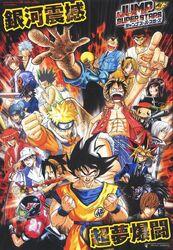 Anime-Heroes-manga-and-anime-heroes-3803980-709-1024