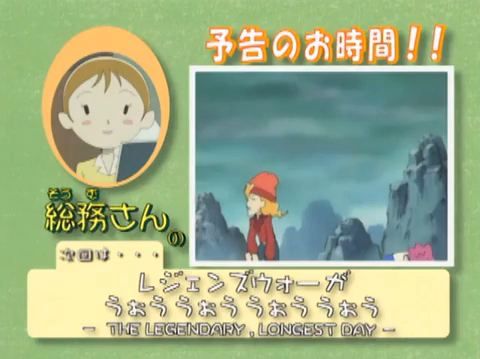 File:EP47.png
