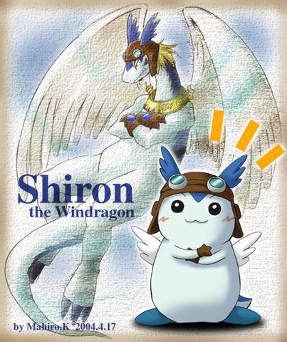 File:Shiron.jpg