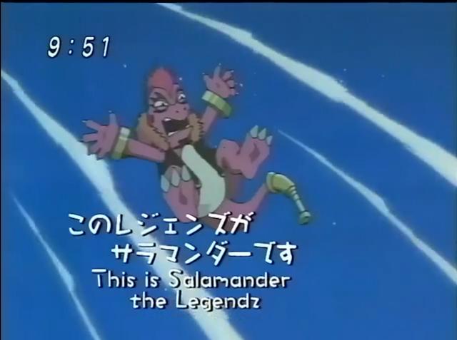 File:Salamander's formal intro.png