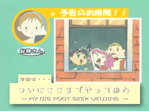 File:EP27.png