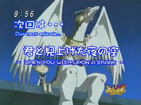 File:EP23.png